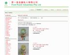 FirstFood.com.sg - Screenshot #3